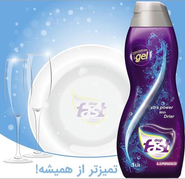 ژل ماشین ظرفشویی ایرانی فست دراپ